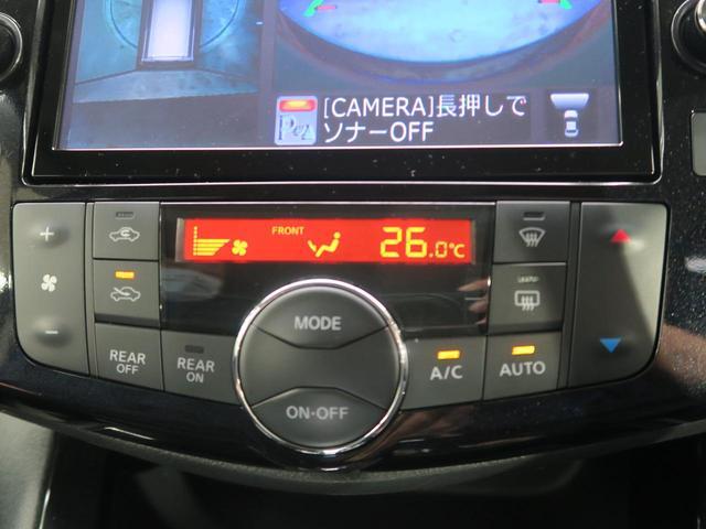 ハイウェイスター Vセレ+セーフティII SHV エマージェンシーブレーキ アラウンドビューモニター 両側パワースライドドア LEDヘッドライト アイドリングストップ 純正16インチアルミホイール 8人乗り プッシュスタート オートライト(64枚目)
