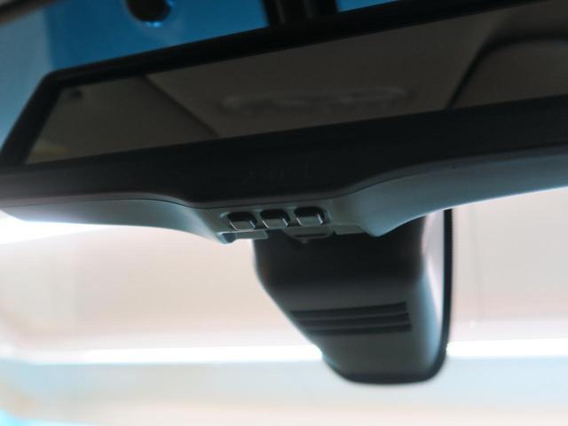 ハイウェイスター Vセレ+セーフティII SHV エマージェンシーブレーキ アラウンドビューモニター 両側パワースライドドア LEDヘッドライト アイドリングストップ 純正16インチアルミホイール 8人乗り プッシュスタート オートライト(67枚目)