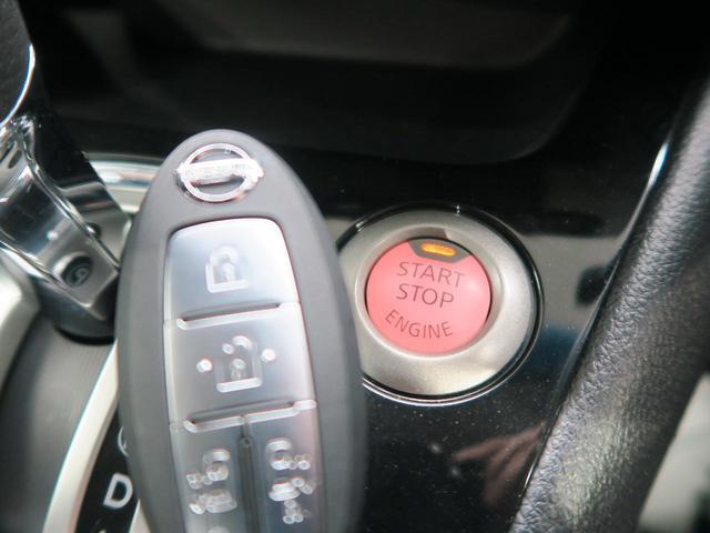 ハイウェイスター Vセレ+セーフティII SHV エマージェンシーブレーキ アラウンドビューモニター 両側パワースライドドア LEDヘッドライト アイドリングストップ 純正16インチアルミホイール 8人乗り プッシュスタート オートライト(68枚目)