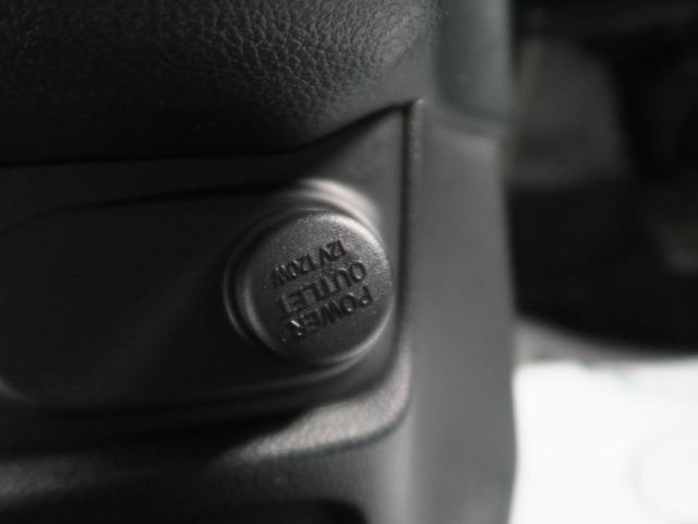 ハイウェイスター Vセレ+セーフティII SHV エマージェンシーブレーキ アラウンドビューモニター 両側パワースライドドア LEDヘッドライト アイドリングストップ 純正16インチアルミホイール 8人乗り プッシュスタート オートライト(74枚目)