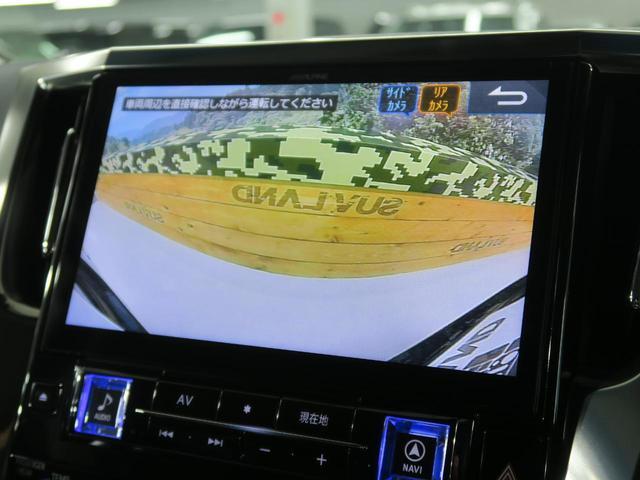 2.5Z Gエディション アルパイン11型ナビ 12型フリップダウン バックカメラ 3眼LEDヘッドライト レーダークルーズコントロール LEDヘッドライト オートマチックハイビーム 両側電動スライドドア クリアランスソナー(6枚目)
