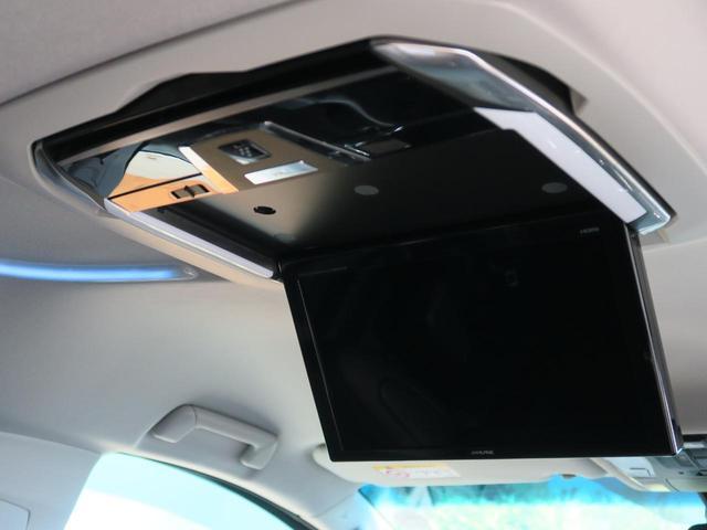 2.5Z Gエディション アルパイン11型ナビ 12型フリップダウン バックカメラ 3眼LEDヘッドライト レーダークルーズコントロール LEDヘッドライト オートマチックハイビーム 両側電動スライドドア クリアランスソナー(7枚目)