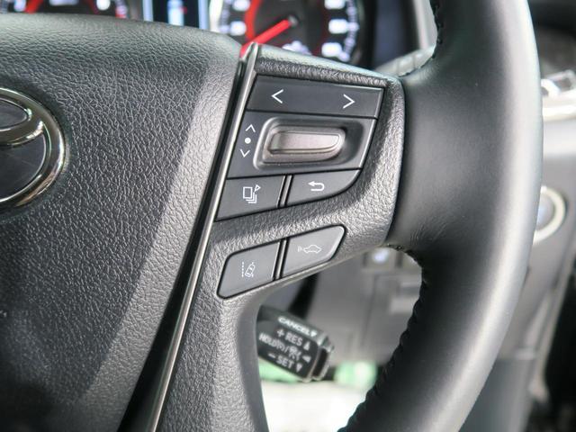 2.5Z Gエディション アルパイン11型ナビ 12型フリップダウン バックカメラ 3眼LEDヘッドライト レーダークルーズコントロール LEDヘッドライト オートマチックハイビーム 両側電動スライドドア クリアランスソナー(9枚目)