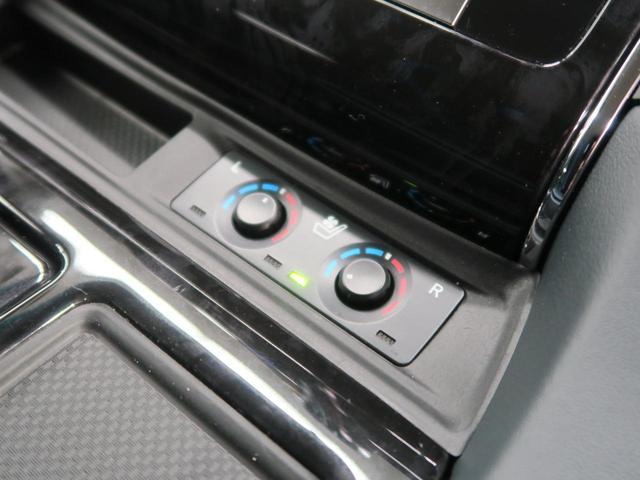 2.5Z Gエディション アルパイン11型ナビ 12型フリップダウン バックカメラ 3眼LEDヘッドライト レーダークルーズコントロール LEDヘッドライト オートマチックハイビーム 両側電動スライドドア クリアランスソナー(13枚目)