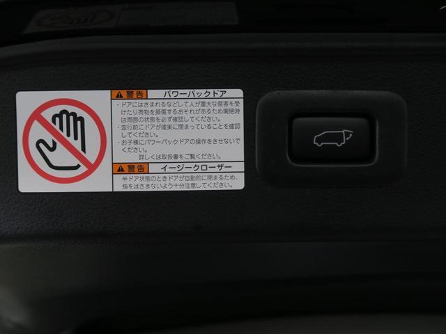 2.5Z Gエディション アルパイン11型ナビ 12型フリップダウン バックカメラ 3眼LEDヘッドライト レーダークルーズコントロール LEDヘッドライト オートマチックハイビーム 両側電動スライドドア クリアランスソナー(15枚目)
