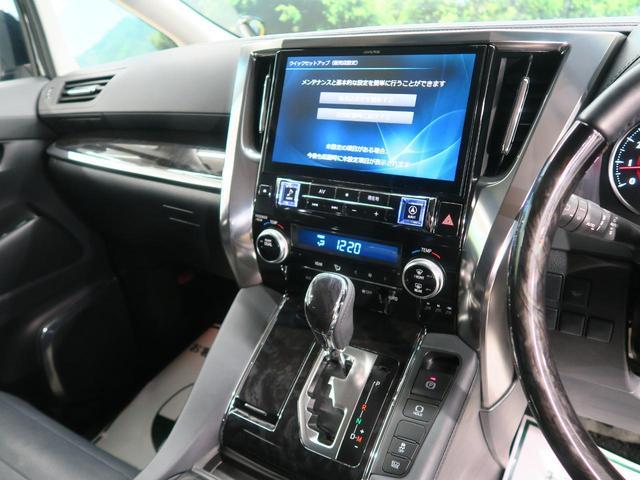2.5Z Gエディション アルパイン11型ナビ 12型フリップダウン バックカメラ 3眼LEDヘッドライト レーダークルーズコントロール LEDヘッドライト オートマチックハイビーム 両側電動スライドドア クリアランスソナー(29枚目)