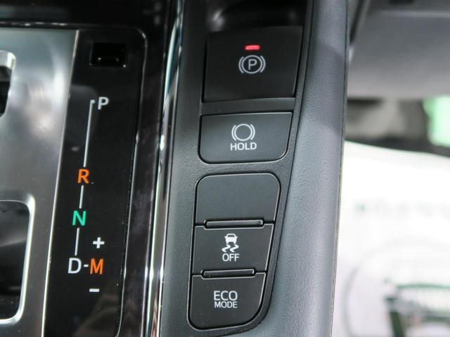 2.5Z Gエディション アルパイン11型ナビ 12型フリップダウン バックカメラ 3眼LEDヘッドライト レーダークルーズコントロール LEDヘッドライト オートマチックハイビーム 両側電動スライドドア クリアランスソナー(30枚目)