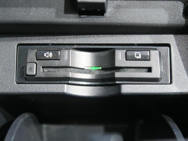 2.5Z Gエディション アルパイン11型ナビ 12型フリップダウン バックカメラ 3眼LEDヘッドライト レーダークルーズコントロール LEDヘッドライト オートマチックハイビーム 両側電動スライドドア クリアランスソナー(37枚目)