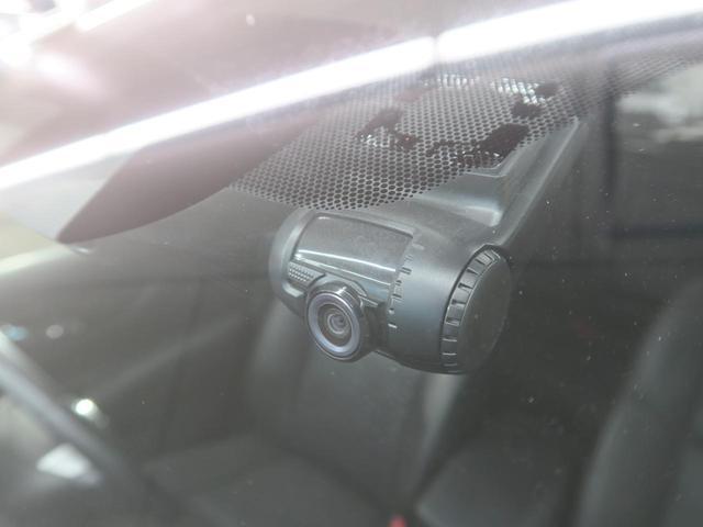 20X エマージェンシーブレーキパッケージ 禁煙 純正SDナビ LEDヘッドライト ハロゲンフォグ 衝突被害軽減システム バックカメラ オートライト アイドリングストップ シートヒーター クリアランスソナー レーンアシスト 革巻きステアリング(37枚目)