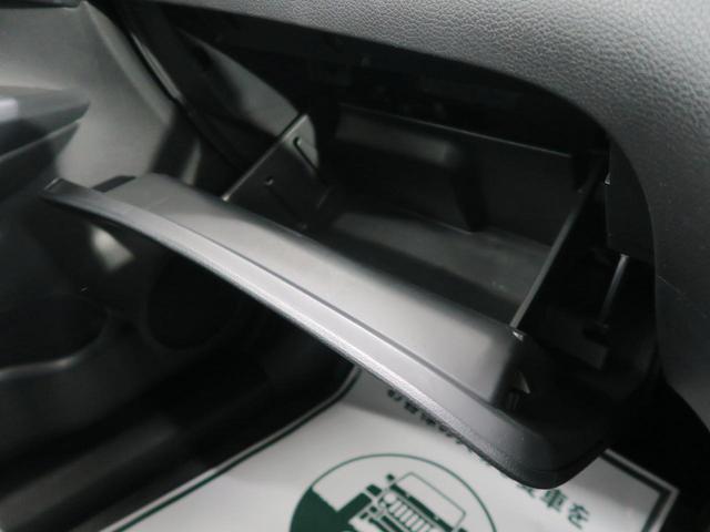 20X エマージェンシーブレーキパッケージ 禁煙 純正SDナビ LEDヘッドライト ハロゲンフォグ 衝突被害軽減システム バックカメラ オートライト アイドリングストップ シートヒーター クリアランスソナー レーンアシスト 革巻きステアリング(43枚目)