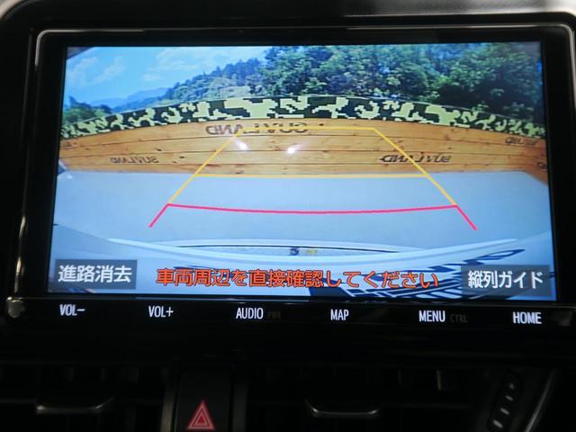 G モデリスタエアロ 純正9型SDナビ 禁煙 ブラインドスポットモニター ワンオーナー レーダークルーズコントロール バックカメラ シートヒーター LEDヘッド LEDフォグ クリアランスソナー ETC(6枚目)