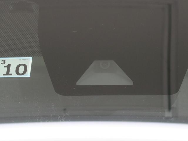G モデリスタエアロ 純正9型SDナビ 禁煙 ブラインドスポットモニター ワンオーナー レーダークルーズコントロール バックカメラ シートヒーター LEDヘッド LEDフォグ クリアランスソナー ETC(8枚目)