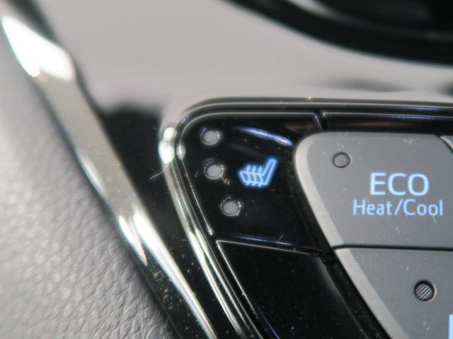 G モデリスタエアロ 純正9型SDナビ 禁煙 ブラインドスポットモニター ワンオーナー レーダークルーズコントロール バックカメラ シートヒーター LEDヘッド LEDフォグ クリアランスソナー ETC(12枚目)