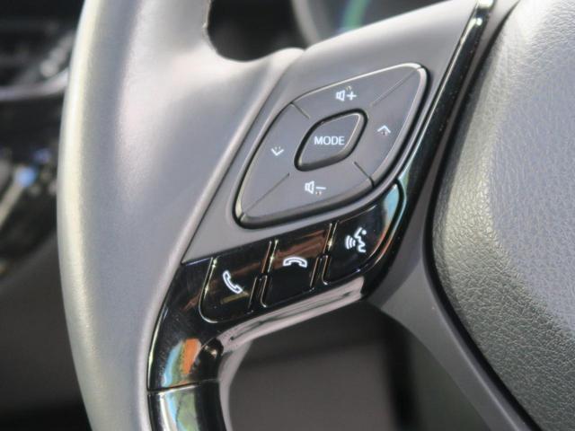 G モデリスタエアロ 純正9型SDナビ 禁煙 ブラインドスポットモニター ワンオーナー レーダークルーズコントロール バックカメラ シートヒーター LEDヘッド LEDフォグ クリアランスソナー ETC(31枚目)