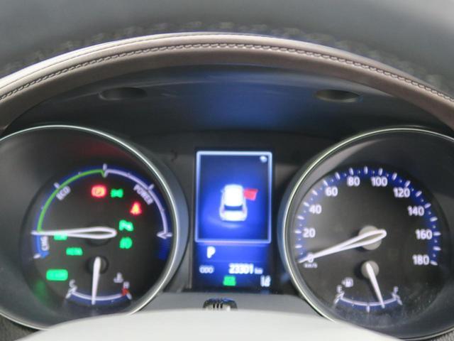 G モデリスタエアロ 純正9型SDナビ 禁煙 ブラインドスポットモニター ワンオーナー レーダークルーズコントロール バックカメラ シートヒーター LEDヘッド LEDフォグ クリアランスソナー ETC(32枚目)