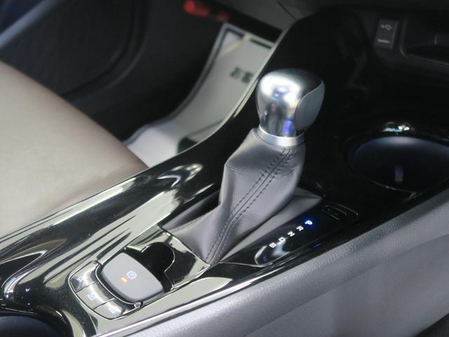 G モデリスタエアロ 純正9型SDナビ 禁煙 ブラインドスポットモニター ワンオーナー レーダークルーズコントロール バックカメラ シートヒーター LEDヘッド LEDフォグ クリアランスソナー ETC(34枚目)