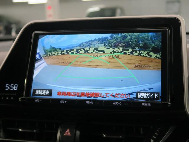 G モデリスタエアロ バックカメラ 純正9型SDナビ 禁煙 シーケンシェルターンランプ レーダークルーズコントロール ブラインドスポットモニター LEDヘッド フォグ シートヒーター クリアランスソナー(6枚目)