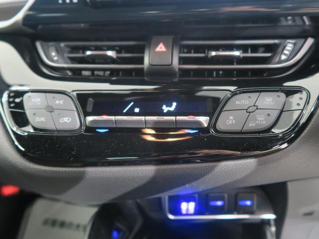 G モデリスタエアロ バックカメラ 純正9型SDナビ 禁煙 シーケンシェルターンランプ レーダークルーズコントロール ブラインドスポットモニター LEDヘッド フォグ シートヒーター クリアランスソナー(35枚目)