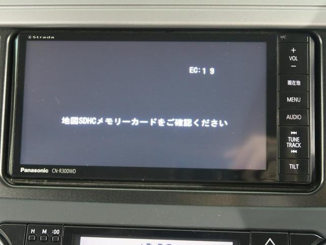TX Panasonic7型ナビ モデリスタエアロ サンルーフ バックカメラ フルセグTV LEDヘッド クリアランスソナー フロントフォグ 純正17インチAW サイドステップ 禁煙 スマートキー(7枚目)