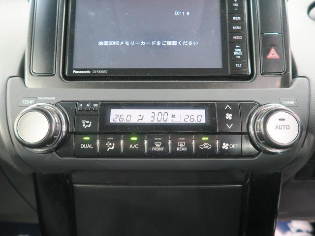 TX Panasonic7型ナビ モデリスタエアロ サンルーフ バックカメラ フルセグTV LEDヘッド クリアランスソナー フロントフォグ 純正17インチAW サイドステップ 禁煙 スマートキー(8枚目)