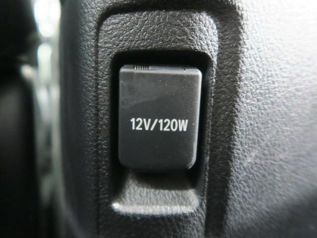 TX Panasonic7型ナビ モデリスタエアロ サンルーフ バックカメラ フルセグTV LEDヘッド クリアランスソナー フロントフォグ 純正17インチAW サイドステップ 禁煙 スマートキー(37枚目)