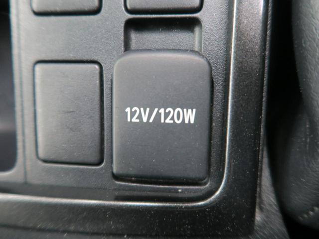 TX Panasonic7型ナビ モデリスタエアロ サンルーフ バックカメラ フルセグTV LEDヘッド クリアランスソナー フロントフォグ 純正17インチAW サイドステップ 禁煙 スマートキー(47枚目)