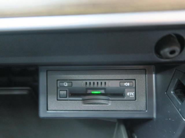 TX Lパッケージ 純正9型ナビ Tコネクト サンルーフ ルーフレール セーフティセンス レーダークルーズコントロール クリアランスソナー バックカメラ LEDヘッド ブラックレザー パワーシート ディーゼル 禁煙(16枚目)