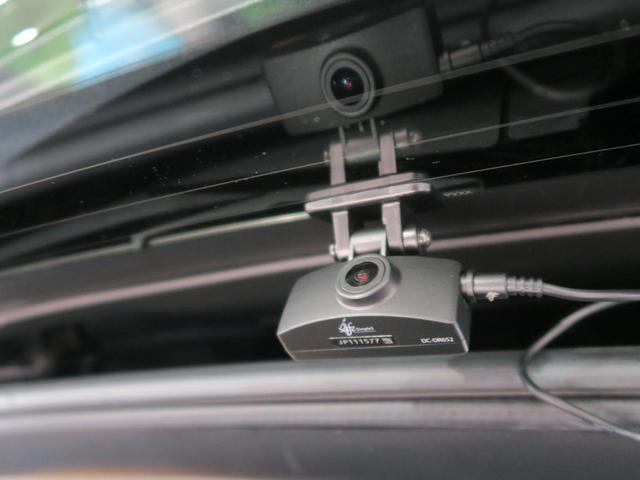 TX Lパッケージ 純正9型ナビ Tコネクト サンルーフ ルーフレール セーフティセンス レーダークルーズコントロール クリアランスソナー バックカメラ LEDヘッド ブラックレザー パワーシート ディーゼル 禁煙(26枚目)