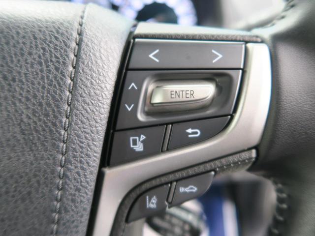 TX Lパッケージ 純正9型ナビ Tコネクト サンルーフ ルーフレール セーフティセンス レーダークルーズコントロール クリアランスソナー バックカメラ LEDヘッド ブラックレザー パワーシート ディーゼル 禁煙(43枚目)