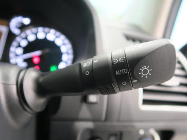 TX Lパッケージ 純正9型ナビ Tコネクト サンルーフ ルーフレール セーフティセンス レーダークルーズコントロール クリアランスソナー バックカメラ LEDヘッド ブラックレザー パワーシート ディーゼル 禁煙(45枚目)