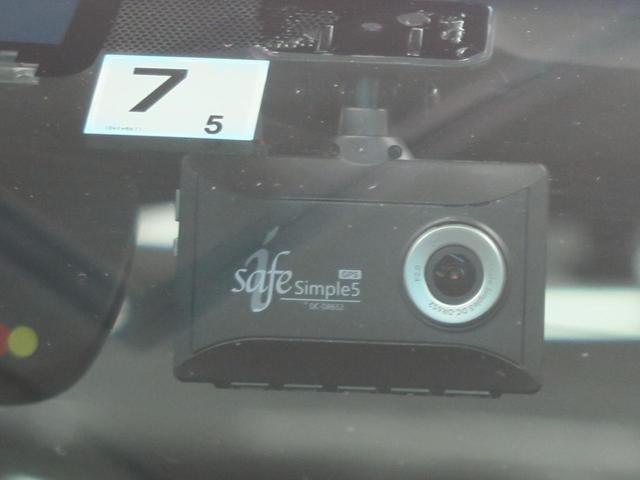 TX Lパッケージ 純正9型ナビ Tコネクト サンルーフ ルーフレール セーフティセンス レーダークルーズコントロール クリアランスソナー バックカメラ LEDヘッド ブラックレザー パワーシート ディーゼル 禁煙(52枚目)