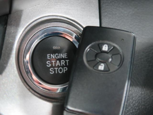 240S Sパッケージ 純正7型ナビ クルーズコントロール HIDヘッド フロントフォグ フルセグTV 純正18インチAW 禁煙 ETC 革巻きステアリング プラズマクラスター プッシュスタート(9枚目)