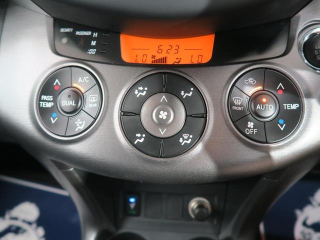 240S Sパッケージ 純正7型ナビ クルーズコントロール HIDヘッド フロントフォグ フルセグTV 純正18インチAW 禁煙 ETC 革巻きステアリング プラズマクラスター プッシュスタート(13枚目)