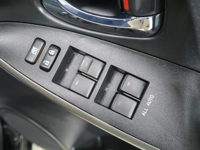 240S Sパッケージ 純正7型ナビ クルーズコントロール HIDヘッド フロントフォグ フルセグTV 純正18インチAW 禁煙 ETC 革巻きステアリング プラズマクラスター プッシュスタート(30枚目)