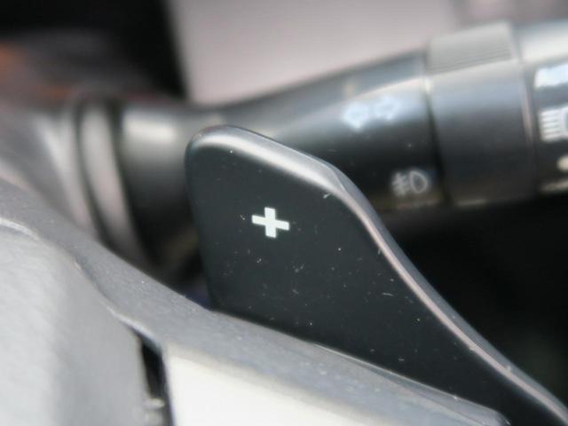 240S Sパッケージ 純正7型ナビ クルーズコントロール HIDヘッド フロントフォグ フルセグTV 純正18インチAW 禁煙 ETC 革巻きステアリング プラズマクラスター プッシュスタート(31枚目)