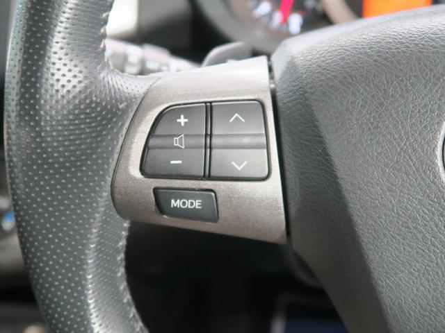 240S Sパッケージ 純正7型ナビ クルーズコントロール HIDヘッド フロントフォグ フルセグTV 純正18インチAW 禁煙 ETC 革巻きステアリング プラズマクラスター プッシュスタート(35枚目)