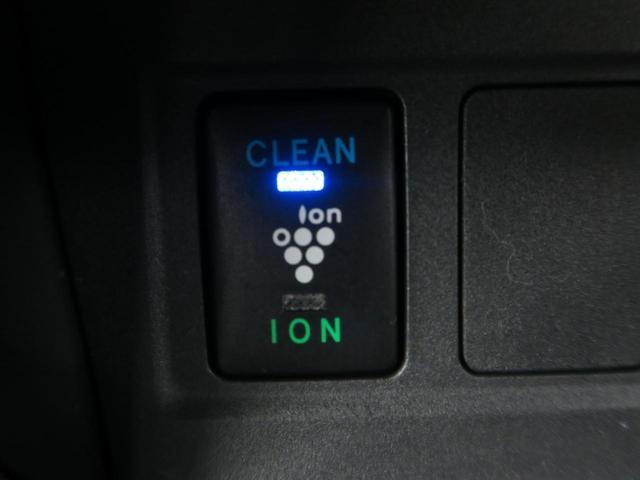 240S Sパッケージ 純正7型ナビ クルーズコントロール HIDヘッド フロントフォグ フルセグTV 純正18インチAW 禁煙 ETC 革巻きステアリング プラズマクラスター プッシュスタート(38枚目)
