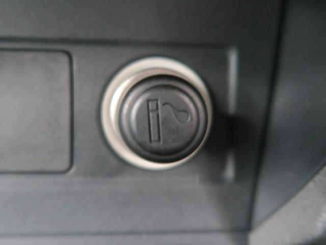 240S Sパッケージ 純正7型ナビ クルーズコントロール HIDヘッド フロントフォグ フルセグTV 純正18インチAW 禁煙 ETC 革巻きステアリング プラズマクラスター プッシュスタート(39枚目)