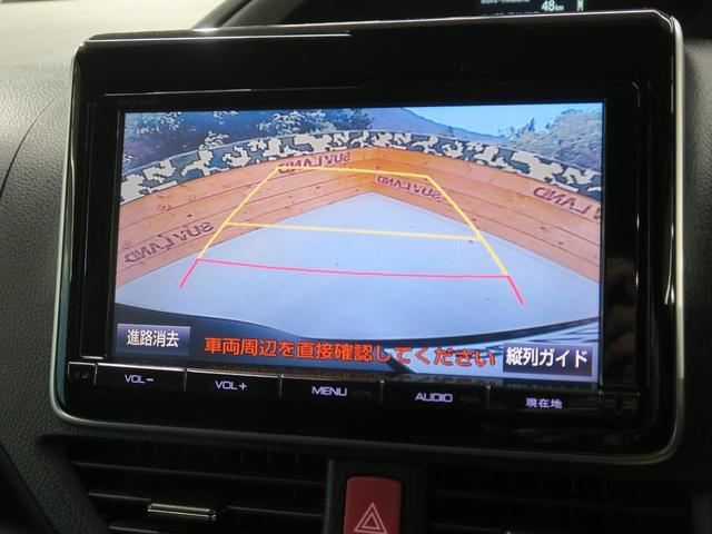 ZS 煌II 純正9型ナビ フリップダウンモニター バックカメラ フルセグTV セーフティセンス 禁煙 特別仕様車 LEDヘッド 両側電動スライドドア フロントフォグ ETC 7人乗り(8枚目)