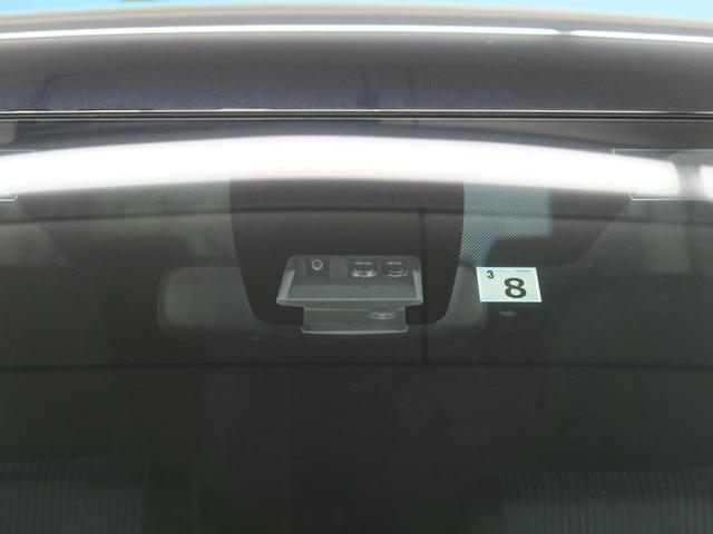 ZS 煌II 純正9型ナビ フリップダウンモニター バックカメラ フルセグTV セーフティセンス 禁煙 特別仕様車 LEDヘッド 両側電動スライドドア フロントフォグ ETC 7人乗り(10枚目)