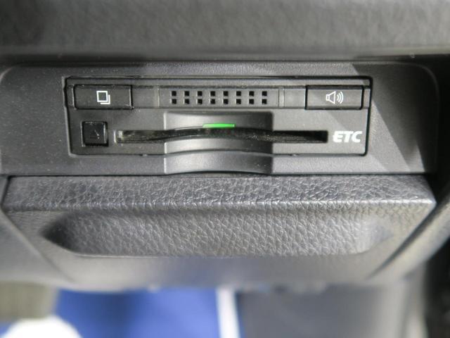ZS 煌II 純正9型ナビ フリップダウンモニター バックカメラ フルセグTV セーフティセンス 禁煙 特別仕様車 LEDヘッド 両側電動スライドドア フロントフォグ ETC 7人乗り(16枚目)