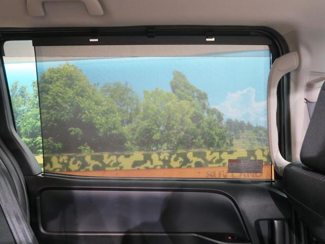 ZS 煌II 純正9型ナビ フリップダウンモニター バックカメラ フルセグTV セーフティセンス 禁煙 特別仕様車 LEDヘッド 両側電動スライドドア フロントフォグ ETC 7人乗り(29枚目)