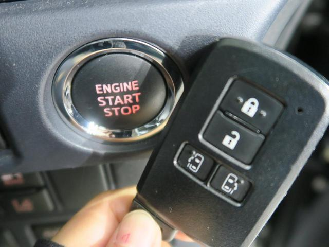 ZS 煌II 純正9型ナビ フリップダウンモニター バックカメラ フルセグTV セーフティセンス 禁煙 特別仕様車 LEDヘッド 両側電動スライドドア フロントフォグ ETC 7人乗り(35枚目)