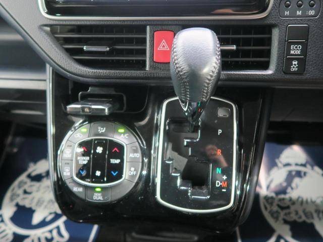 ZS 煌II 純正9型ナビ フリップダウンモニター バックカメラ フルセグTV セーフティセンス 禁煙 特別仕様車 LEDヘッド 両側電動スライドドア フロントフォグ ETC 7人乗り(42枚目)