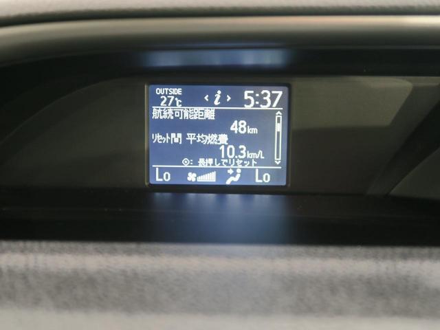 ZS 煌II 純正9型ナビ フリップダウンモニター バックカメラ フルセグTV セーフティセンス 禁煙 特別仕様車 LEDヘッド 両側電動スライドドア フロントフォグ ETC 7人乗り(46枚目)