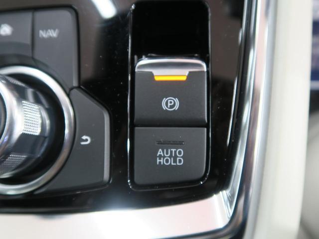 XD Lパッケージ マツダコネクト 360ビューモニター BOSEサウンド ホワイトレザー レーダークルーズコントロール ブラインドスポットモニター LEDヘッド 禁煙 純正19インチAW フロントフォグ(10枚目)