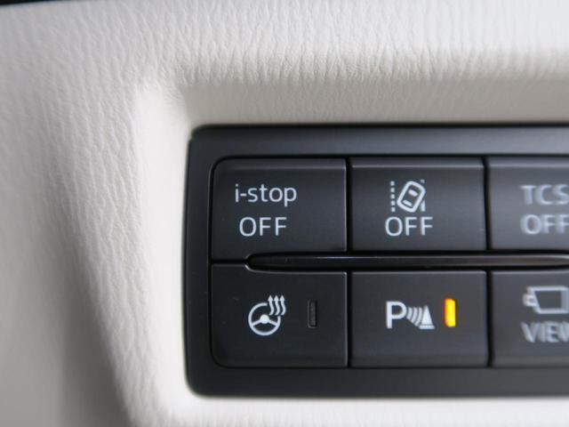 XD Lパッケージ マツダコネクト 360ビューモニター BOSEサウンド ホワイトレザー レーダークルーズコントロール ブラインドスポットモニター LEDヘッド 禁煙 純正19インチAW フロントフォグ(12枚目)