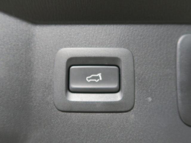 XD Lパッケージ マツダコネクト 360ビューモニター BOSEサウンド ホワイトレザー レーダークルーズコントロール ブラインドスポットモニター LEDヘッド 禁煙 純正19インチAW フロントフォグ(29枚目)