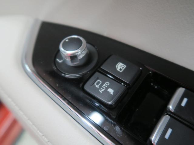 XD Lパッケージ マツダコネクト 360ビューモニター BOSEサウンド ホワイトレザー レーダークルーズコントロール ブラインドスポットモニター LEDヘッド 禁煙 純正19インチAW フロントフォグ(34枚目)