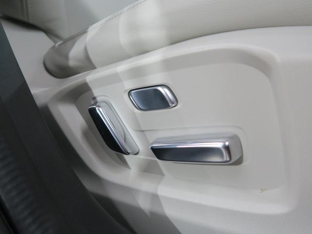 XD Lパッケージ マツダコネクト 360ビューモニター BOSEサウンド ホワイトレザー レーダークルーズコントロール ブラインドスポットモニター LEDヘッド 禁煙 純正19インチAW フロントフォグ(35枚目)